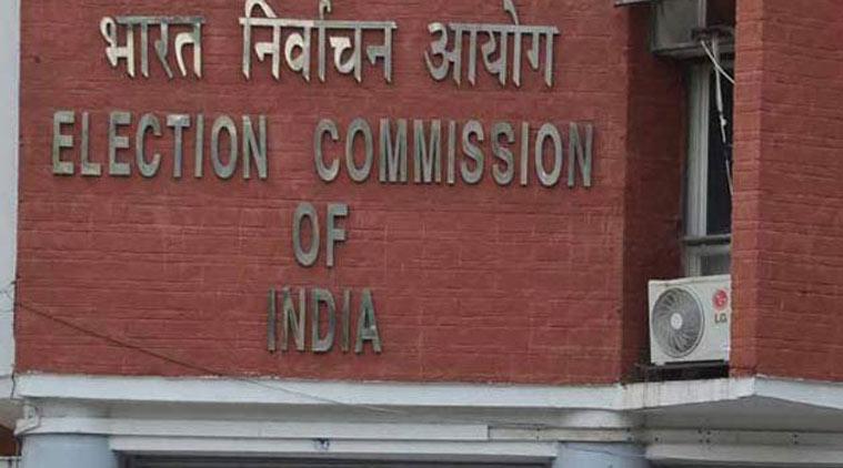 भारत निर्वाचन आयोग का कार्यालय (फाइल फोटो)