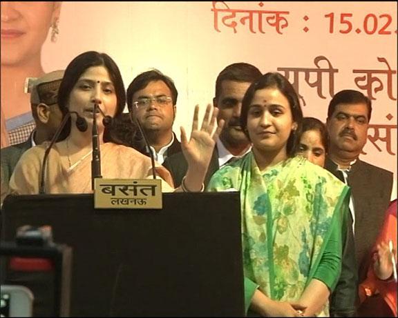 सपा सांसद डिंपल यादव कैंट विधानसभा क्षेत्र में चुनावी जनसभा को संबोधित करते हुए