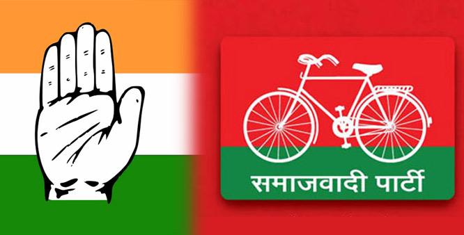 कांग्रेस और सपा का चुनाव चिन्ह