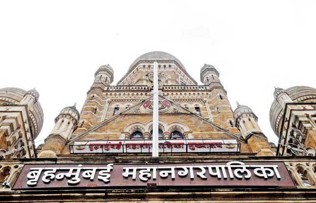 महाराष्ट्र निकाय चुनाव