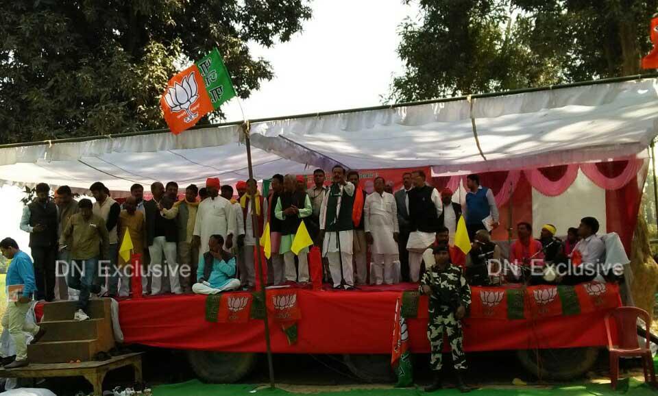 भाजपा के प्रदेश अध्यक्ष केशव प्रसाद मौर्य  शनिवार को आजमगढ़ में चुनावी जनसभा में