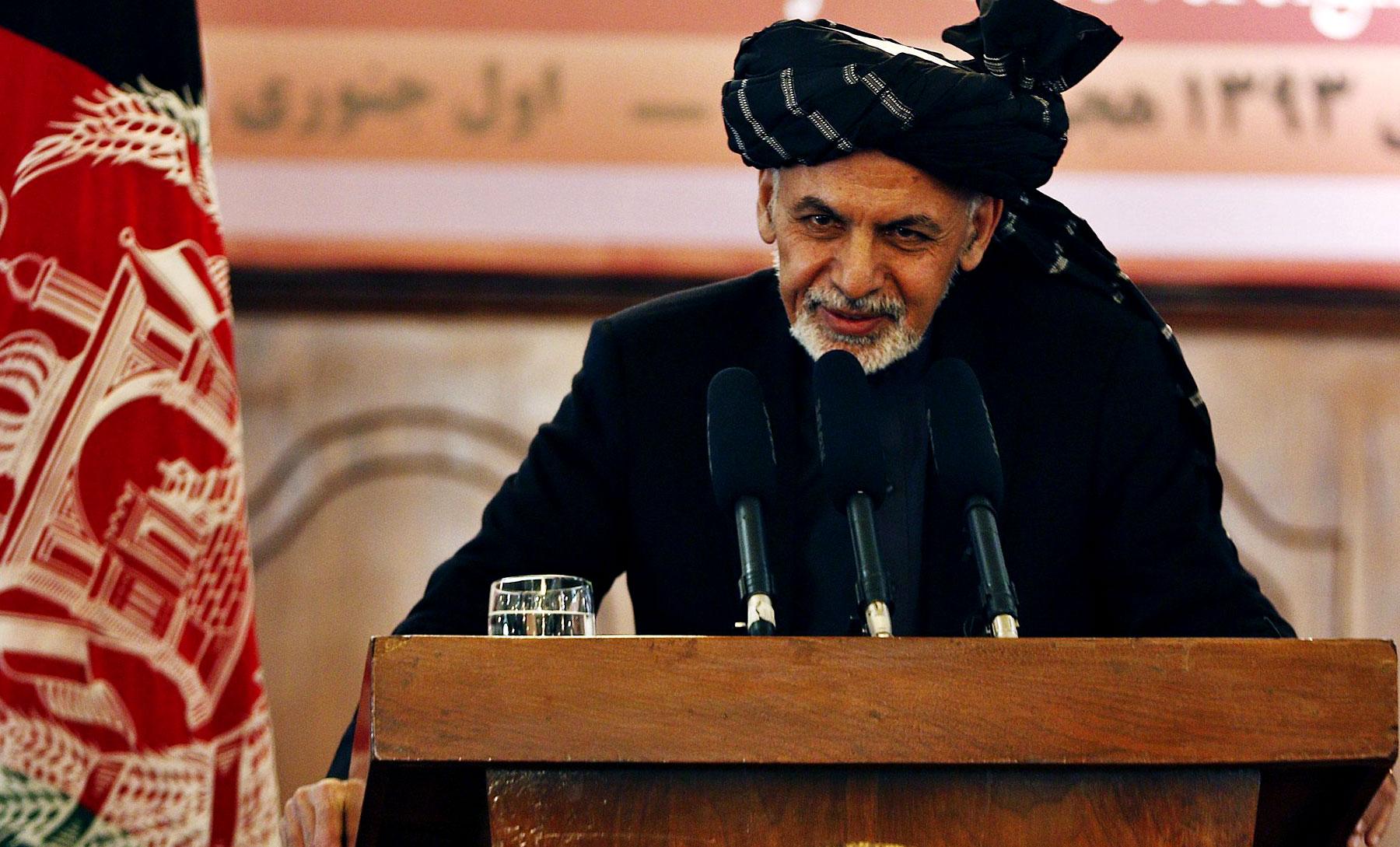 अफगानिस्तान के राष्ट्रपति अशरफ गनी
