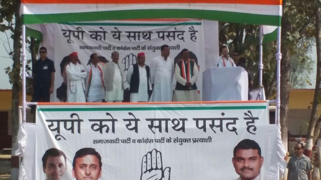 राहुल गांधी महराजगंज में चुनावी रैली को संबोधित करते हुए