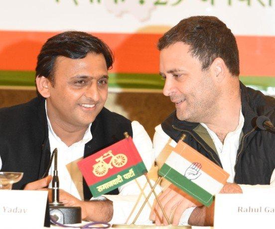 राहुल और अखिलेश की प्रेस कॉन्फ्रेंस रद्द