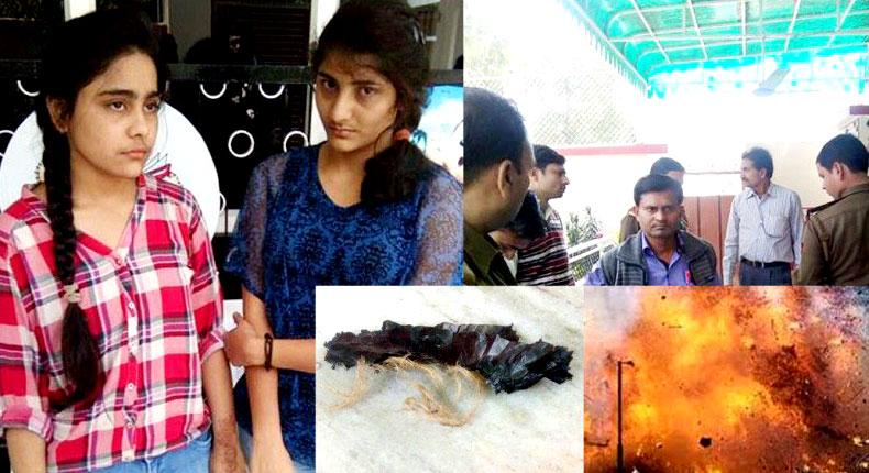 स्कूल के बाहर बम विस्फोट