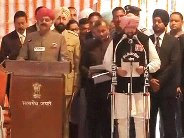 अमरिंदर सिंह ने पंजाब के मुख्यमंत्री शपथ ली