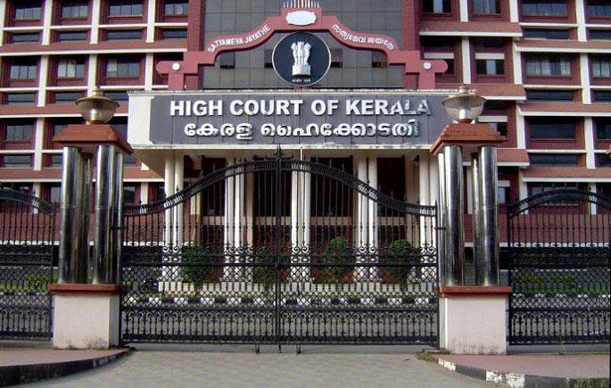 केरल उच्च न्यायालय