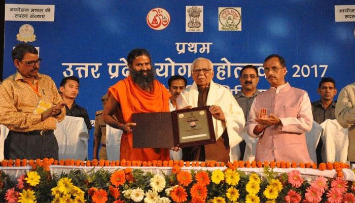योग गुरु बाबा रामदेव ने राजधानी में तीन दिवसीय योग महोत्सव की शुरुआत की