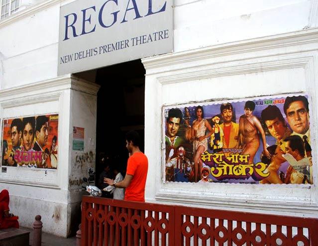 रीगल सिनेमाघर