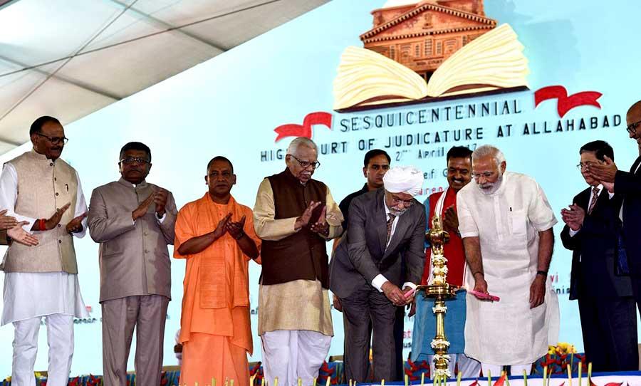 पीएम नरेंद्र मोदी ने हाईकोर्ट की 150वीं जयंती वर्ष के समापन समारोह में शिरकत की