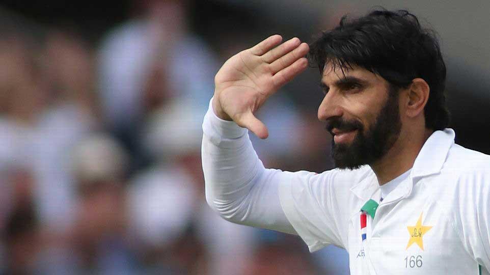 पाकिस्तानी क्रिकेट टीम के कप्तान मिस्बाह उल हक