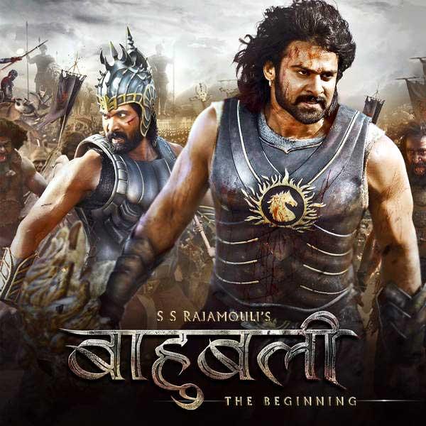 'बाहुबली: द बिगनिंग'