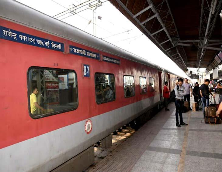 राजधानी एक्सप्रेस ट्रेन