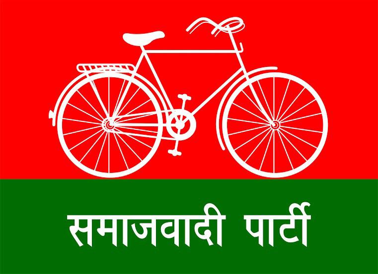 समाजवादी पार्टी  का चुनाव चिन्ह साईकिल