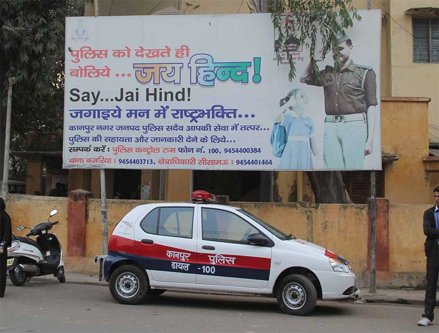 कानपुर पुलिस की गाड़ी