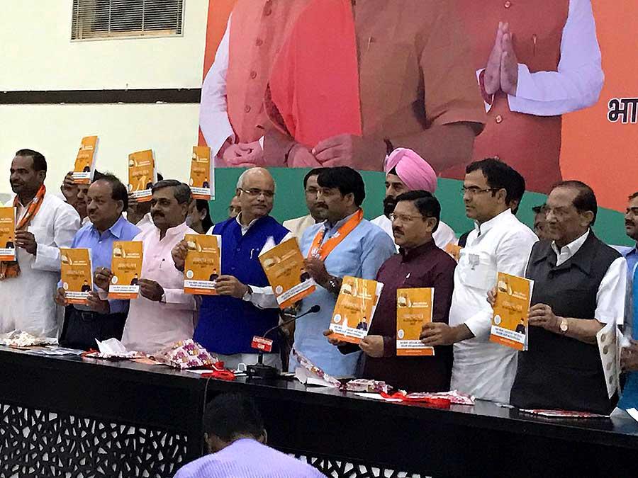 दिल्ली नगर निगम चुनाव के लिए जारी संकल्प पत्र