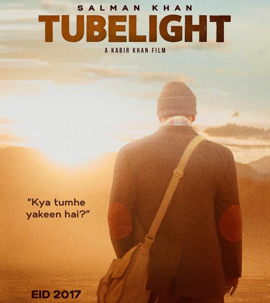 'ट्यूबलाइट', फिल्म