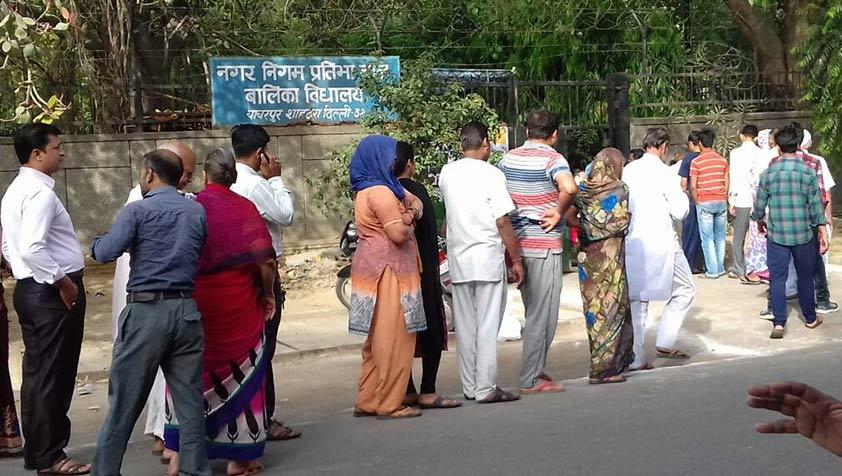 दिल्ली नगर निगम चुनाव