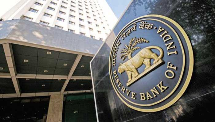 रिजर्व बैंक आफ इंडिया