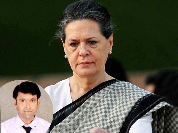 कांग्रेस प्रेसीडेंट सोनिया गांधी