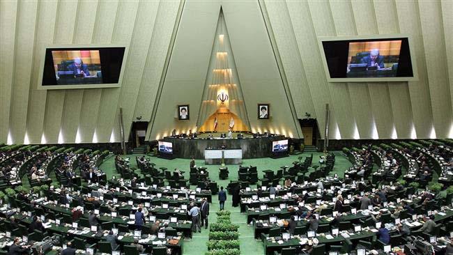 ईरान संसद