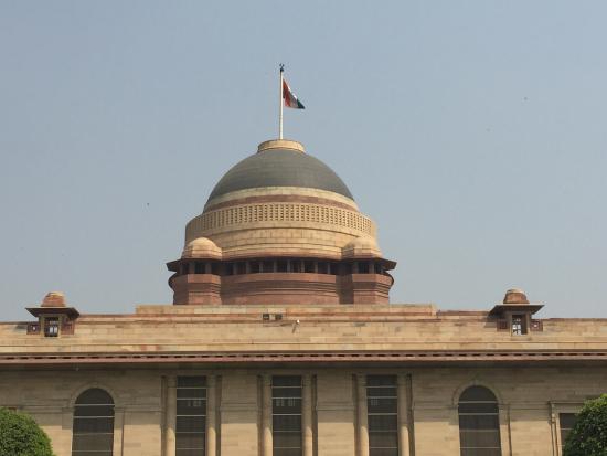 राष्ट्रपति भवन, नई दिल्ली