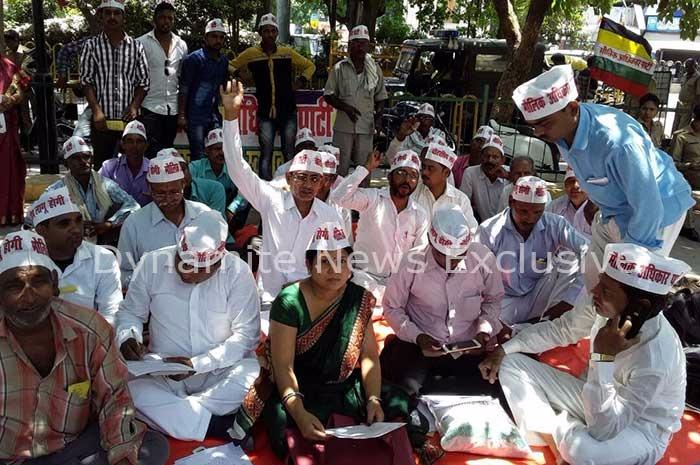 मौलिक अधिकार पार्टी केन्द्र सरकार के खिलाफ नारेबाजी करती हुई