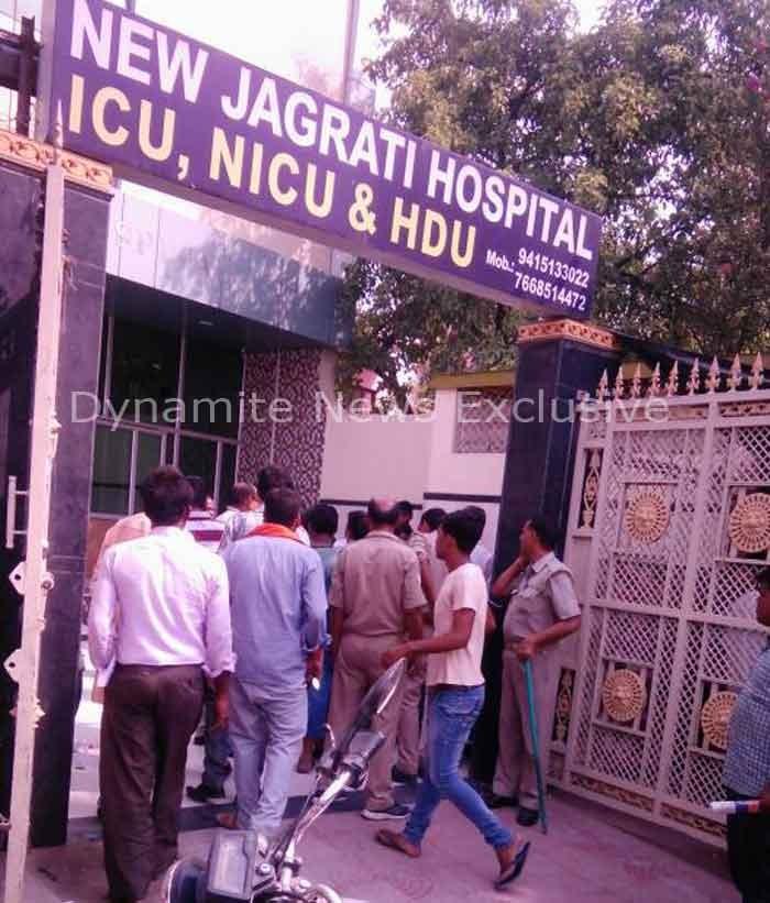 युवती के साथ रेप के बाद अस्पताल में तैनात पुलिस