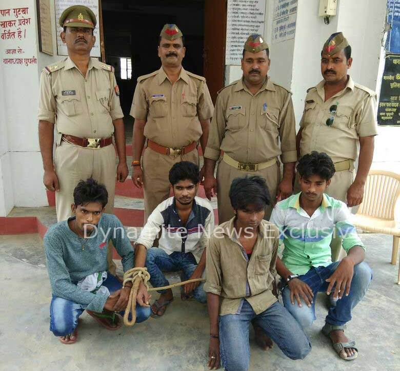 घुघली रेलवे स्टेशन से 4 चोर गिरफ्तार