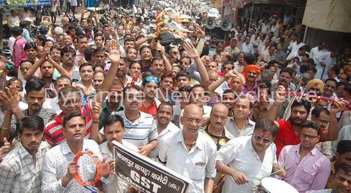 कानपुर में जीएसटी को लेकर विरोध प्रदर्शन  करते लोग