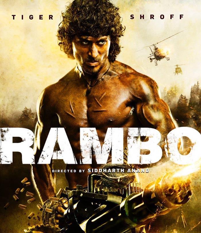 फिल्म 'रैम्बो' का पोस्टर