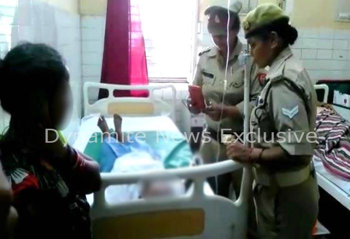 अस्पताल में भर्ती युवती