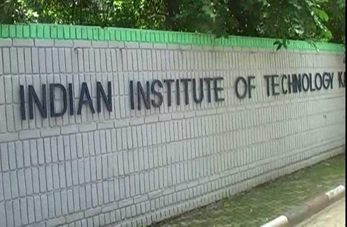 IIT कानपुर