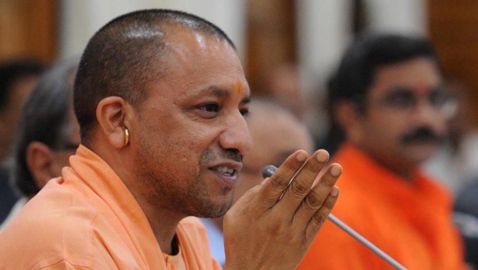 योगी आदित्यनाथ, उत्तर प्रदेश मुख्यमंत्री