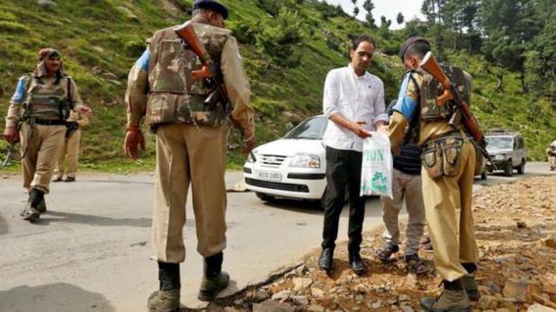 पीडीपी विधायक का ड्राइवर गिरफ्तार