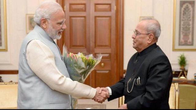 पीएम नरेंद्र मोदी और राष्ट्रपति प्रणब मुखर्जी