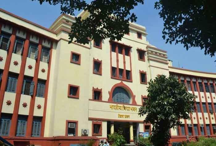 भारतीय विद्या भवन, नई दिल्ली की मुख्य बिल्डिंग