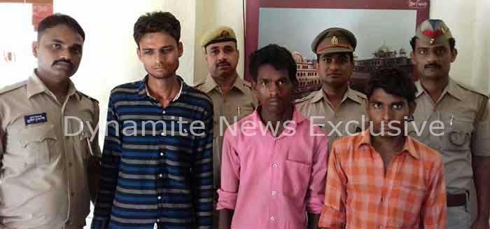 गिरफ्तार 3 शातिर चोर