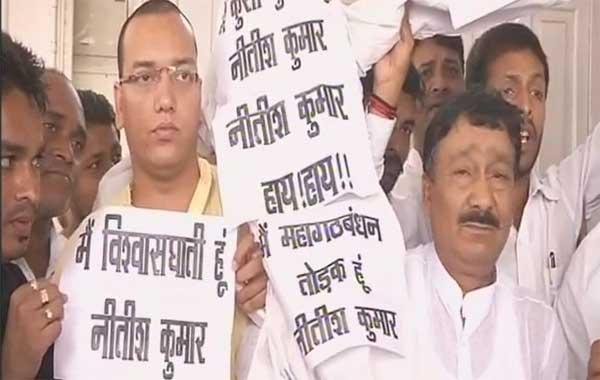 बिहार विधानसभा के बाहर पोस्टर के साथ नारेबाजी करते राजद विधायक