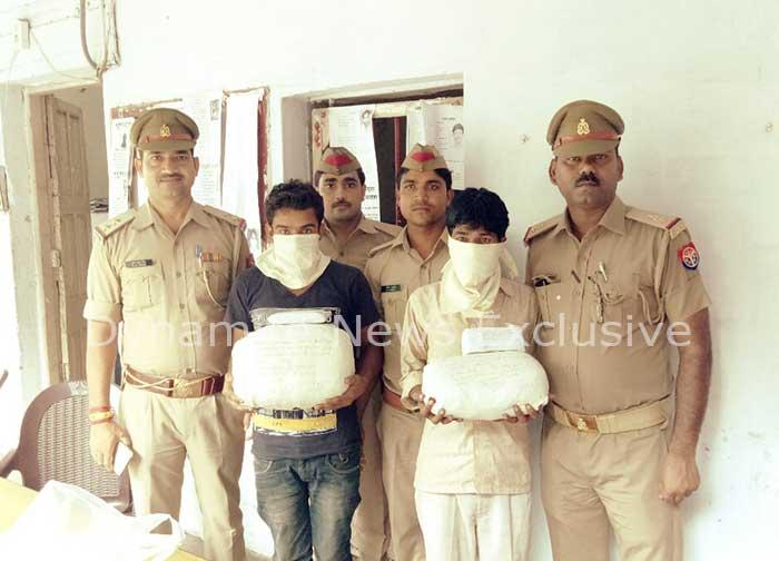 पुलिस ने पांच किलो गांजे के साथ दो लोगों को किया गिरफ्तार