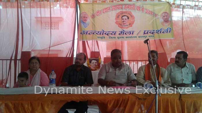 क्षेत्रीय संगठन मंत्री भाजपा मानवेन्द्र सिंह  के साथ उपस्थित कई मंत्रीगण