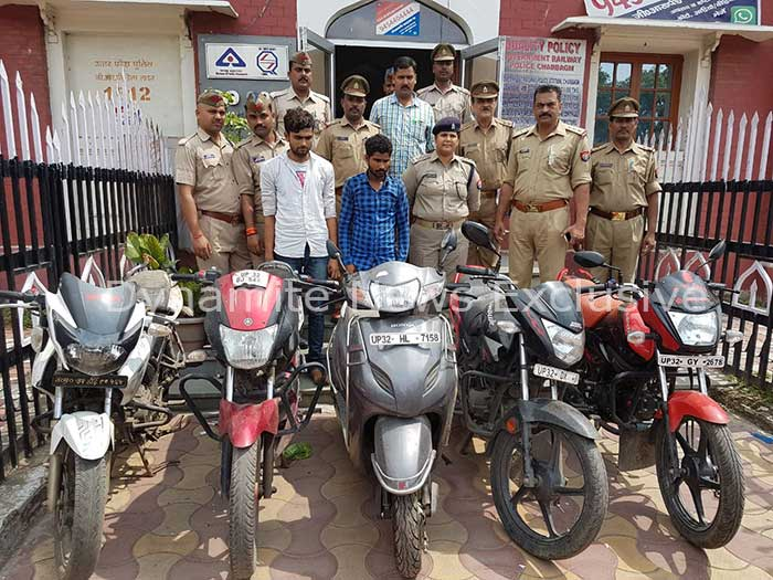 गिरफ्तार बाइक चोर
