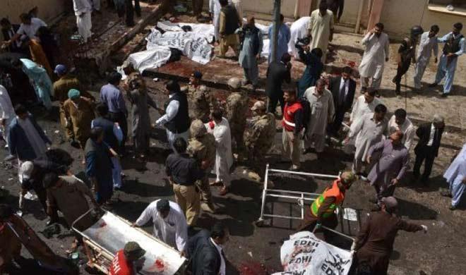 Image result for शिया मस्जिद पर हमले में कम से कम 20 लोगों की मौत