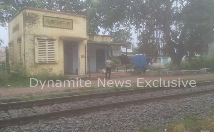 खुशहालनगर रेलवे स्टेशन