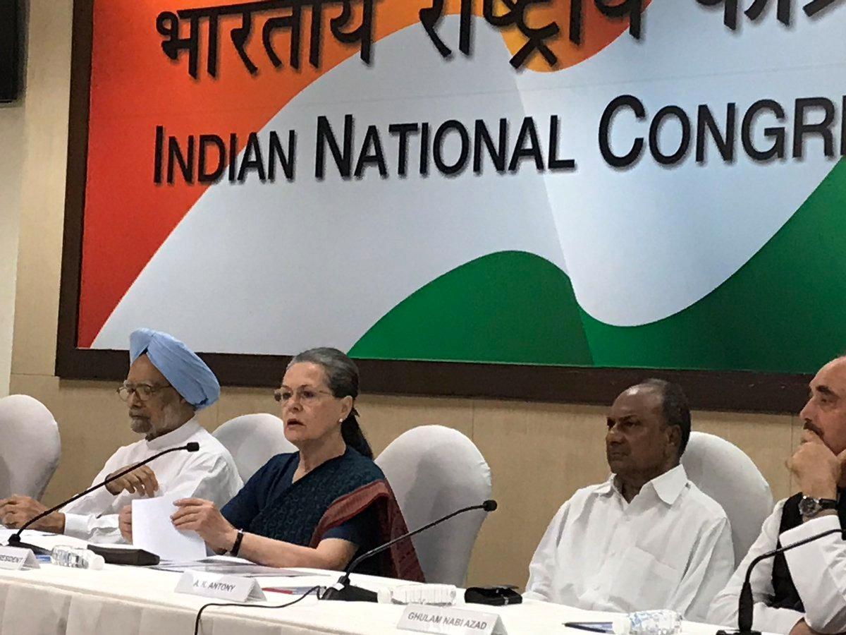 दिल्ली में कांग्रेस कार्यकारणी की बैठक शुरु