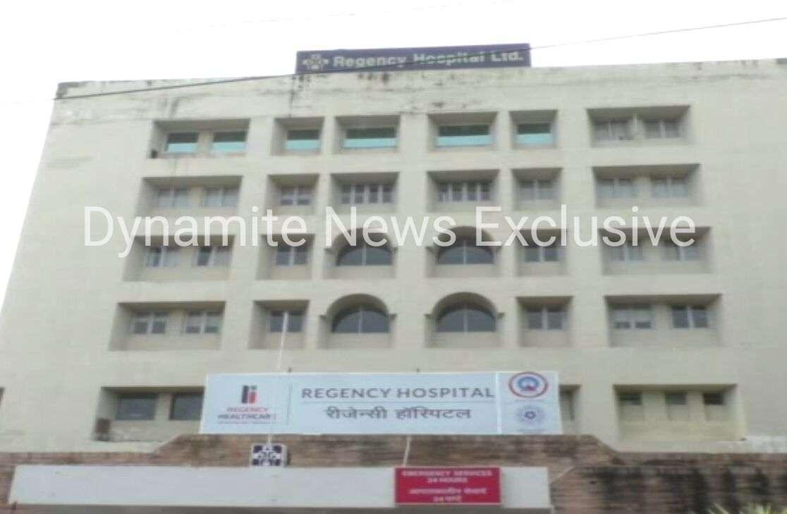 रीजेंसी हॉस्पिटल