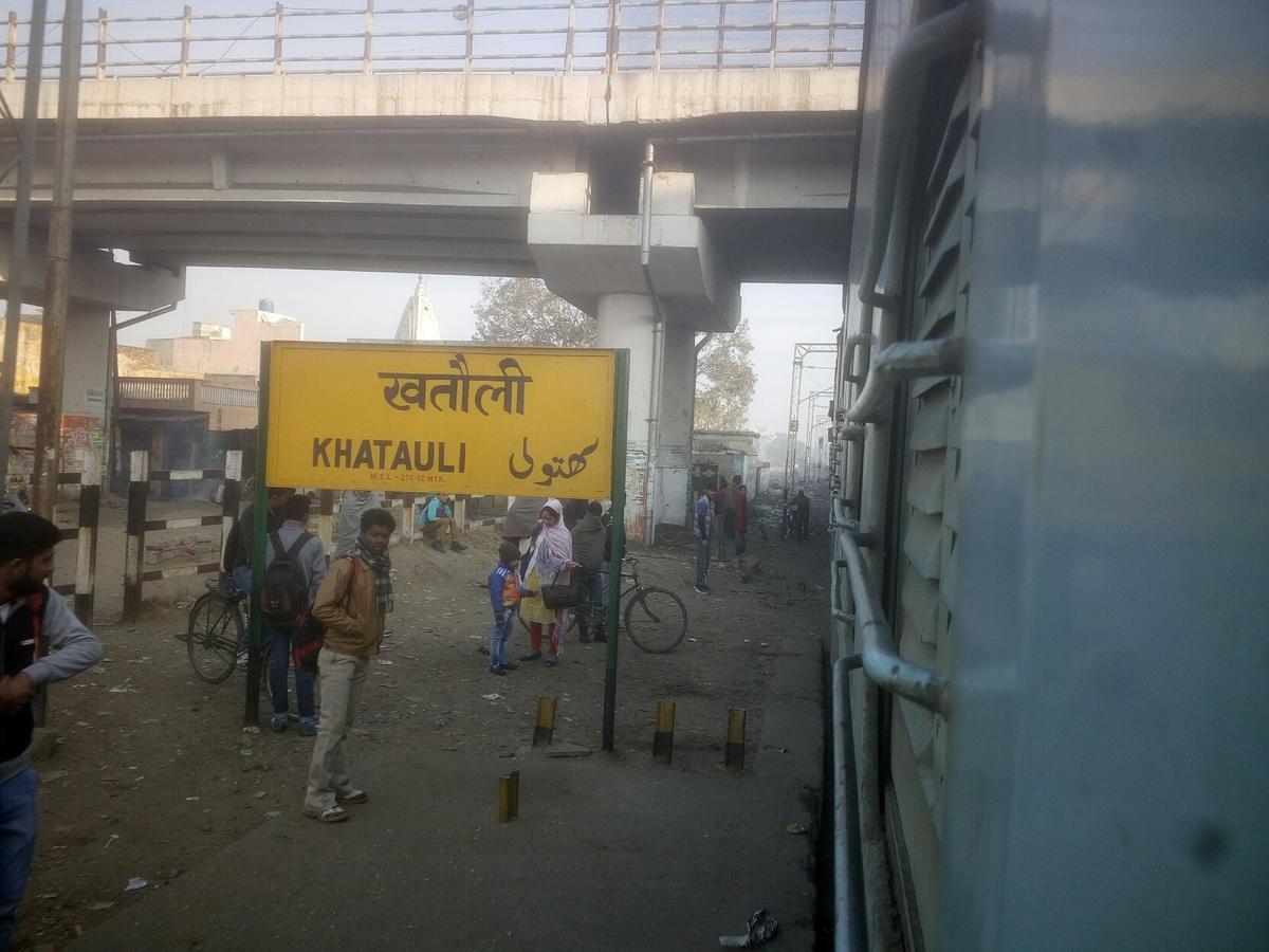 खतौली में रेल यातायात बहाल