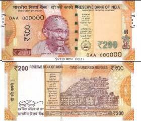 200 का नोट