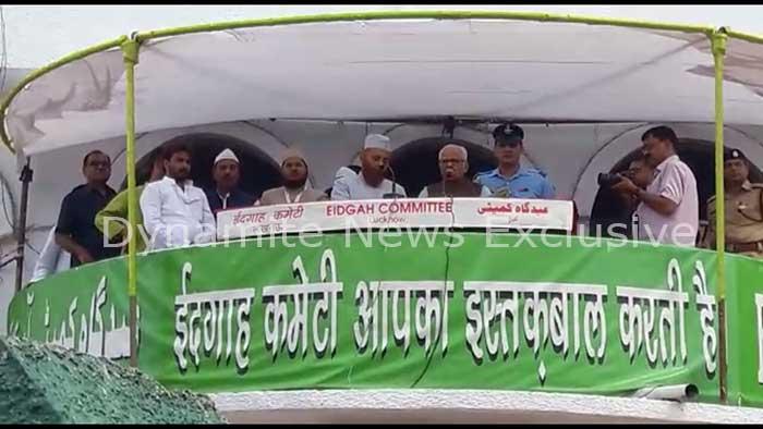 ईद-उल-जुहा' के अवसर पर देशवासियों को संबोधित करते राज्यपाल राम नाईक
