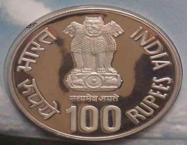 100 रूपये का सिक्का